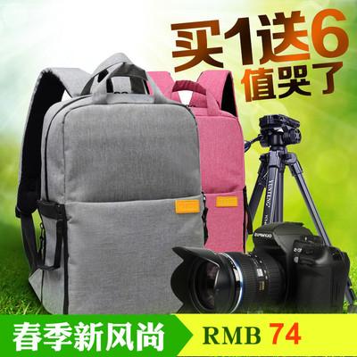 双肩相机包摄影包