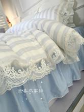 四件套蕾丝边公主风韩版床裙式纯棉双人1.5/1.8m天丝床上用品婚庆