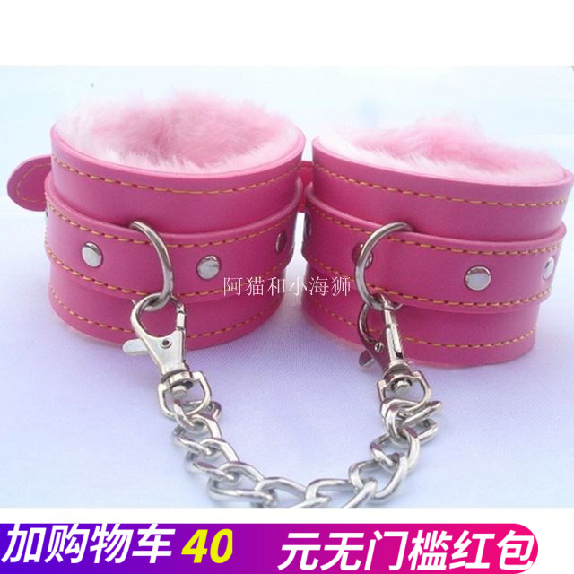 Black Red Pink Novelty Sexy Toy Plush Hand cuffs PU Leather
