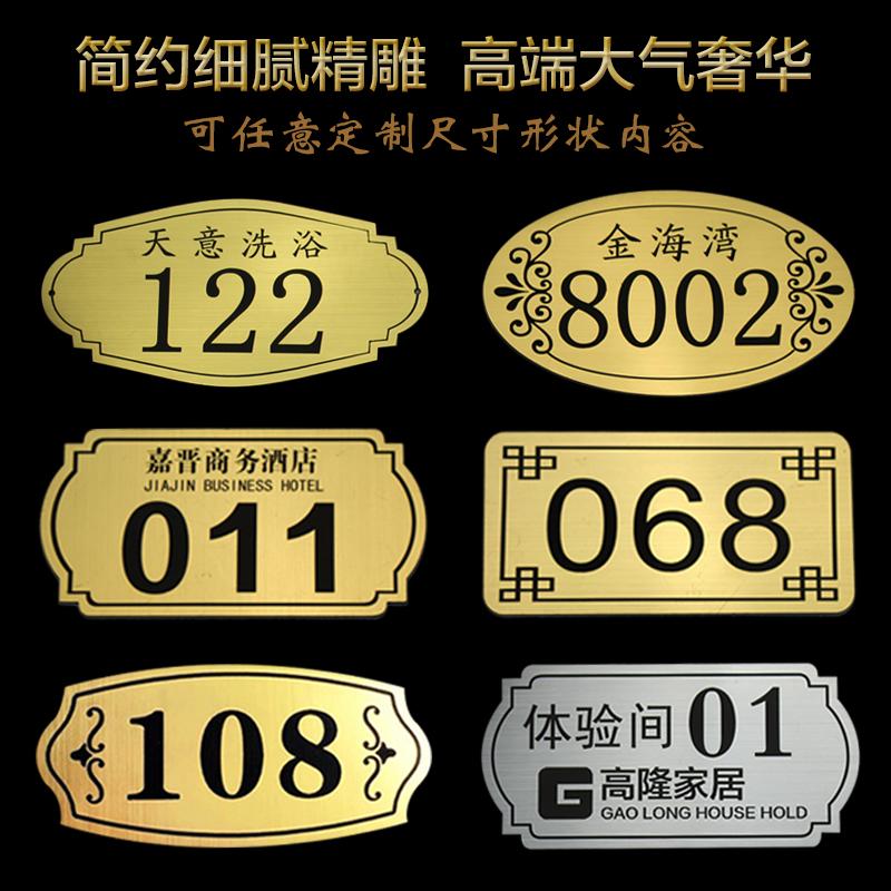 Шкафы для раздевалок Артикул 592522881160