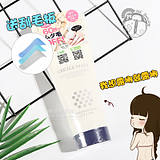 Limit purchase 1! Japan cecile maia CM hair removal cream mild and fast body available 200g