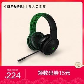 Razer/雷蛇 北海巨妖标准版头戴式7.1游戏耳机吃鸡电竞电脑耳麦