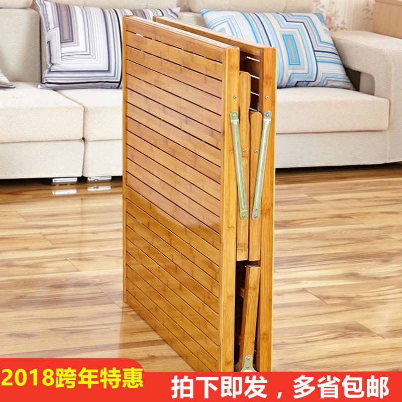 折叠床单人双人办公室午休午睡床成人1.2米简易携带木板儿童竹床