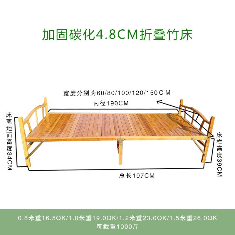 陈兴折叠床单人床米双人床办公室午休床简易成人儿童床沙发床竹床