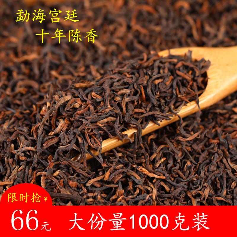 Оригинальный зеленый чай Артикул 598391282371