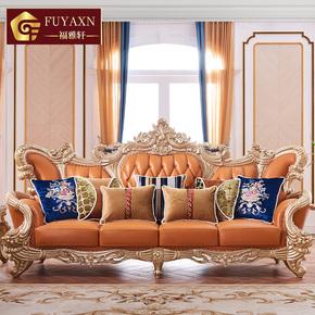 欧式真皮香槟金沙发实木双面雕花头层牛皮大客厅1234组合高档奢华