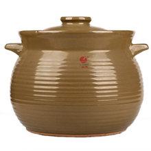 利康砂锅炖锅陶瓷煲汤煎药耐高温家用明火煲汤特大号容量14升包邮