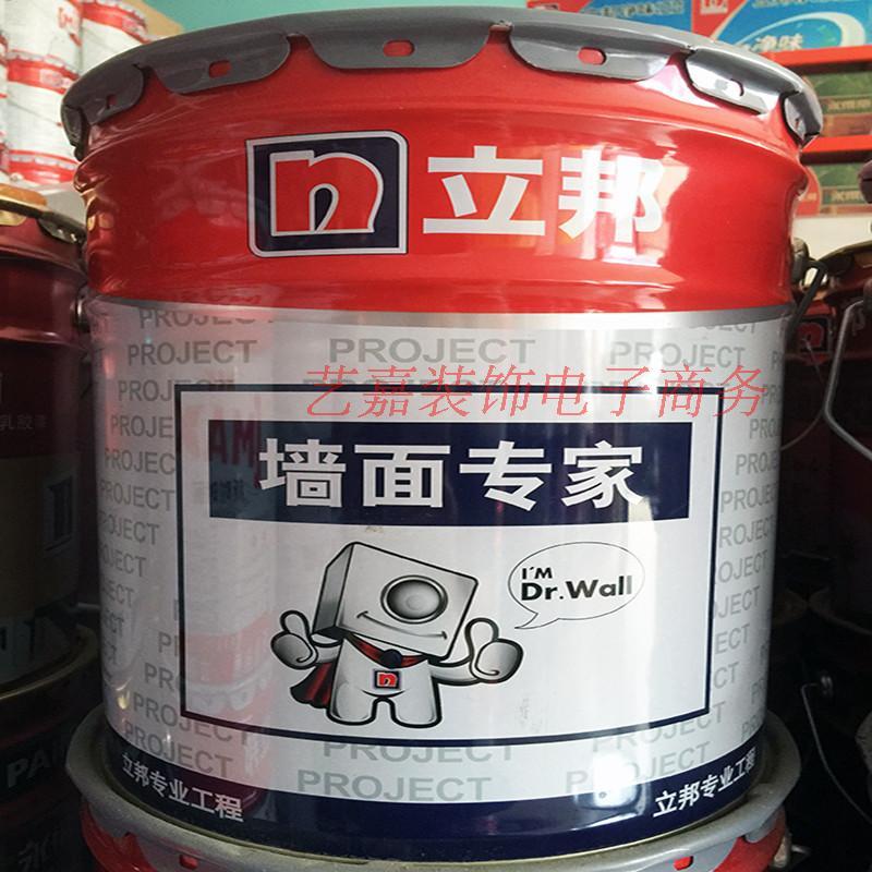 立邦HW-608水性弹性氟碳外墙面漆15L 金属氟碳漆立邦外墙弹性涂料