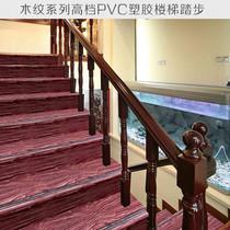 pvc楼梯踏步防滑条木纹系列 高档塑胶地板踏步垫楼梯垫 厂家直销