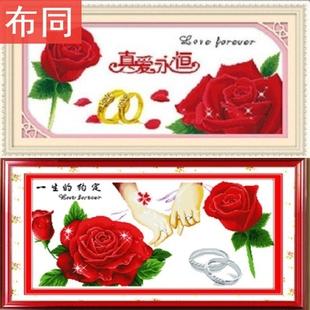 十字绣玫瑰花图
