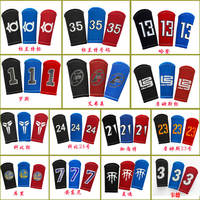 Sports protective gear basketball finger guard Iverson Curry McGrady finger knuckle lengthened little finger sheath