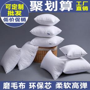 十字绣方形靠垫芯沙发抱枕芯 40 45 50 55 60 6570方垫芯特价包邮