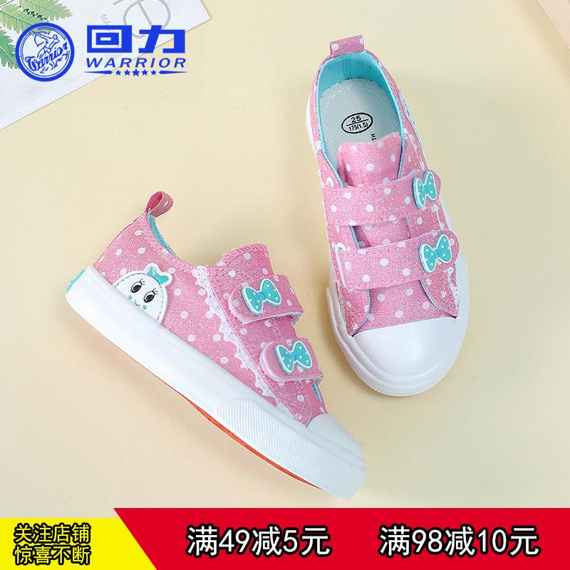 清仓回力童鞋2019春秋新款儿童帆布鞋女童可爱小女孩公主鞋运动鞋