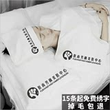 Beauty salon towel custom logo skin management special custom white and gray bag headscarf does not drop hair embroidery prints