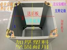 机壳箱体 H72GT A7388 XQB75 适用金羚洗衣机外壳