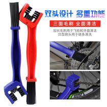 自行车洗链器摩托车链条刷清洗毛刷清洁电动车工具链子刷飞轮刷