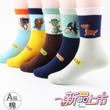 Children's socks pure cotton spring and autumn boys 4-7-8-9-10 years old 12 primary school pupils, middle-aged and older boys all cotton sweat absorption boys