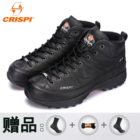 意大利CRISPI 鞋中帮军靴男款A WAY LEATHER GTX户外徒步鞋登山鞋