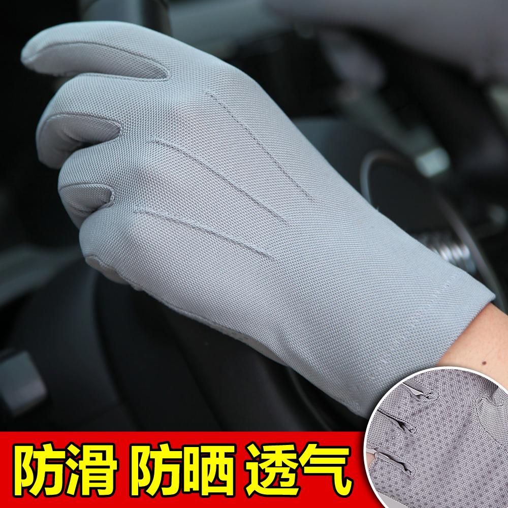 WARMEN夏男士防曬手套薄款透氣防滑戶外騎行駕駛開車手套全指觸屏圖片