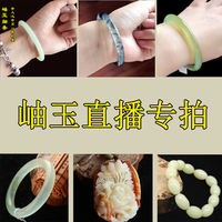 Huangbai old jade jade bracelet live jade bracelet female models ice-plated jade cabbage pieces ornaments hand piece pendant