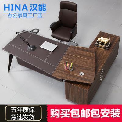 老板桌简约现代创意总裁桌皮面办公桌异形大班台主管经理桌椅单人