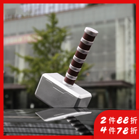 汽车车顶玩偶装饰锤子个性公仔雷神之锤拉风3D立体防水外部装饰品