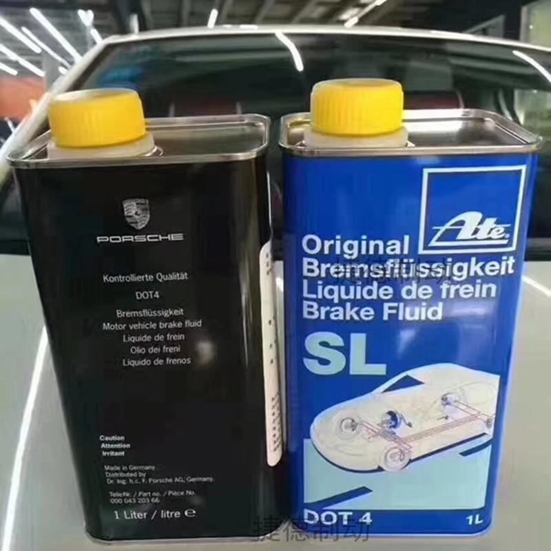 竞技型ATE德国原装进口刹车油制动液DOT4全合成 SL6 1升 ABS ESP