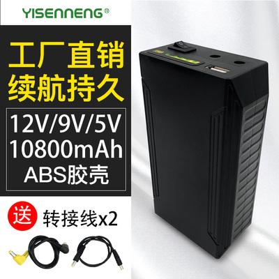 锂电池12V9V5v18650移动电源大容量音响led灯带监控专用充电电瓶