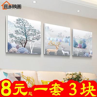 客厅壁画三联品牌排行