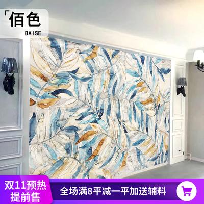 美式几何艺术抽象树叶壁纸壁画 客厅卧室床头沙发电视背景墙墙纸