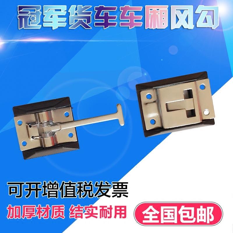 集装箱锁具