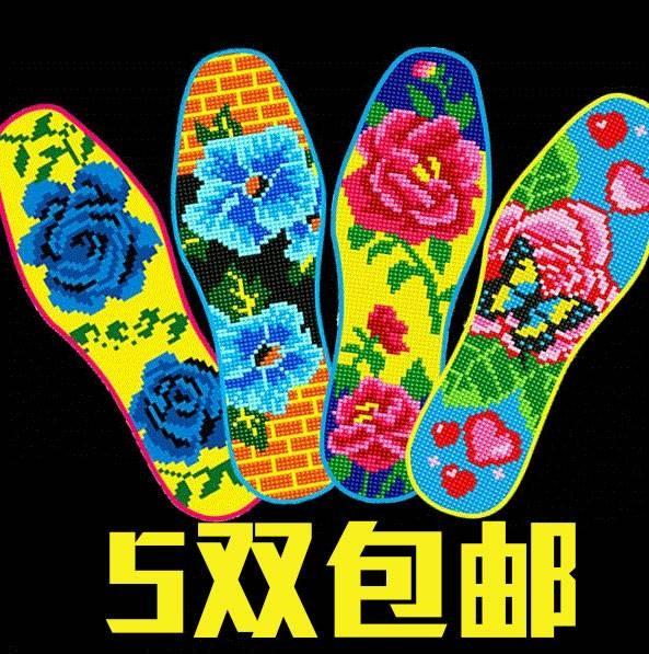 Стельки для комфорта обуви Артикул 597291922358