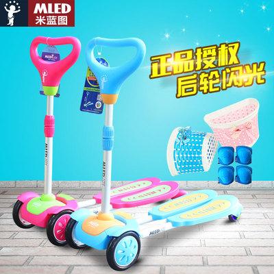 正品米蓝图 儿童闪光四轮滑板车L2plus蛙式车滑行车剪刀车摇摆车
