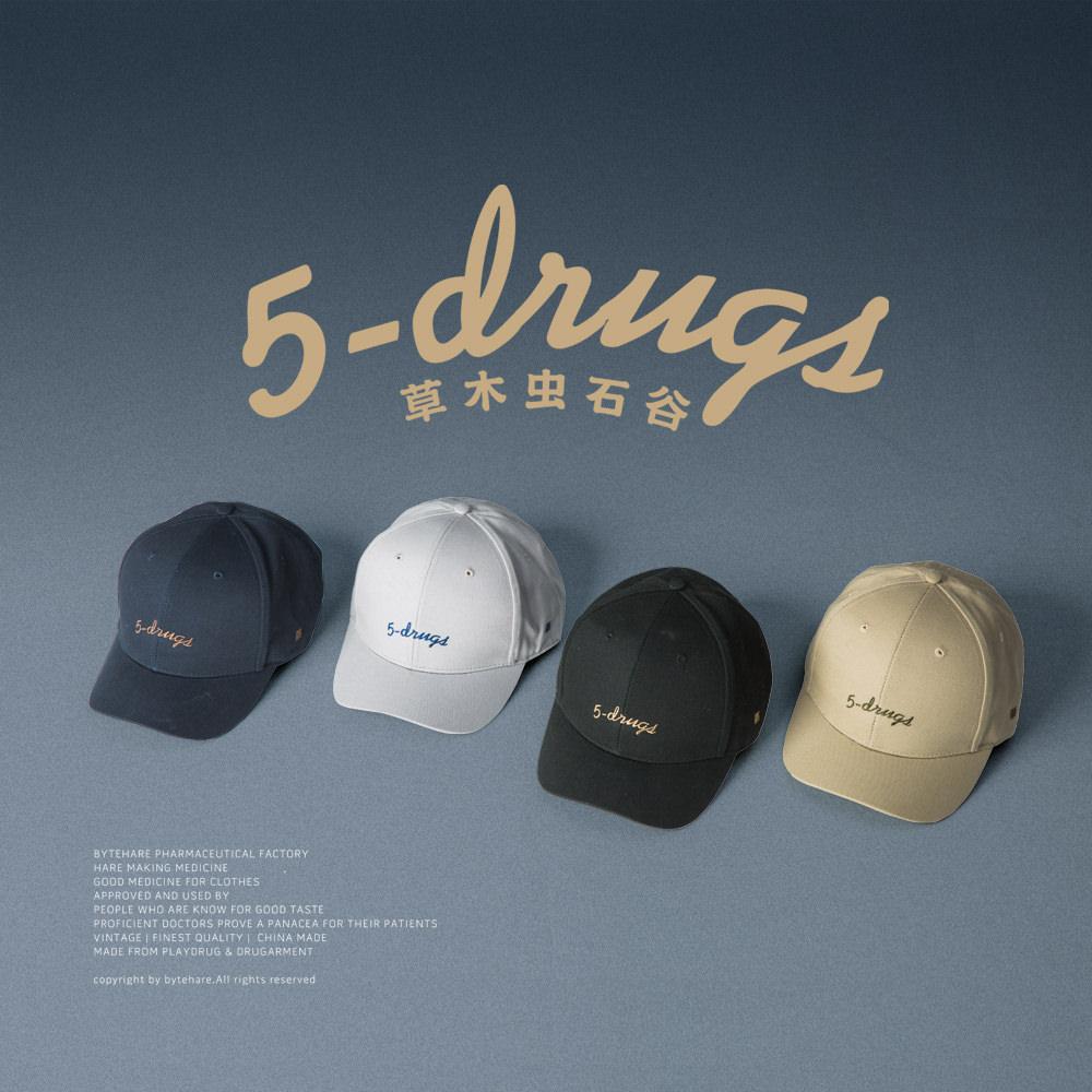 玩楽局.Bytehare.5-drugs五药.男士棒球帽短帽檐帽子情侣鸭舌帽