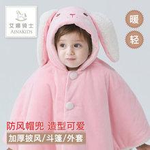 艾娜骑士婴儿披风斗篷狗宝宝宝宝加厚外套披肩坎肩秋冬加厚新品