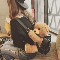 双肩毛绒小熊背包