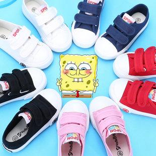海绵宝宝童鞋儿童魔术贴帆布鞋男童女童宝宝鞋休闲板鞋布鞋小白鞋