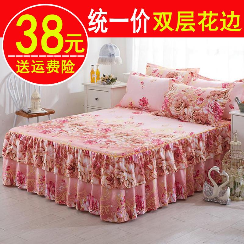床裙单件加厚全棉床罩纯棉床笠床盖套床单1.8米1.5m床防滑保护套