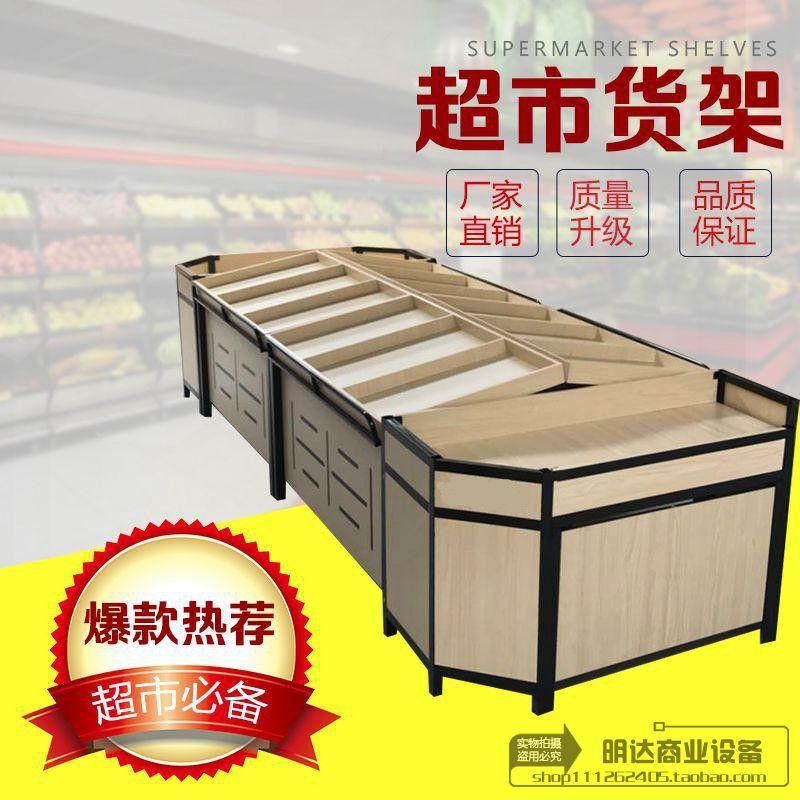 木质木制钢木水果货架果蔬架蔬果架超市货架蔬菜架水果店展示货架