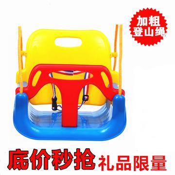 小孩儿童秋千家用婴儿幼儿玩具室内吊椅宝宝户外室外三合一荡秋千