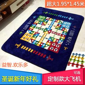 儿童礼物加绒飞行棋爬行地毯超大号成人益智游戏婴儿加厚爬爬地垫