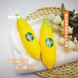 韩国正品TONYMOLY魔法森林香蕉牛奶水果护手霜桃子补水保湿提亮
