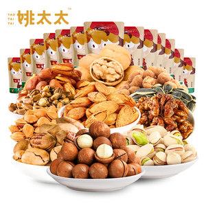 姚太太坚果炒货系列 核桃瓜子花生碧根果松子零食干果