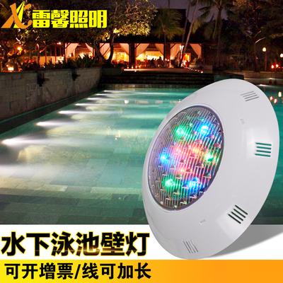 泳池壁灯LED水底灯七彩低压12V水下壁挂灯防水射灯户外不锈钢明装