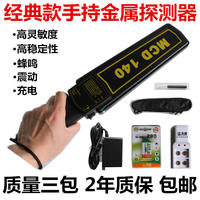 High sensitivity hand-held metal detector nail tester wood nail detector wood waste nail inspection
