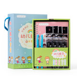 Children's Calligraphy Supplies Primary School Students Practice Writing Character Books, Digital Pinyin Description Red Book Kindergarten Beginners Enlightenment Complete Set