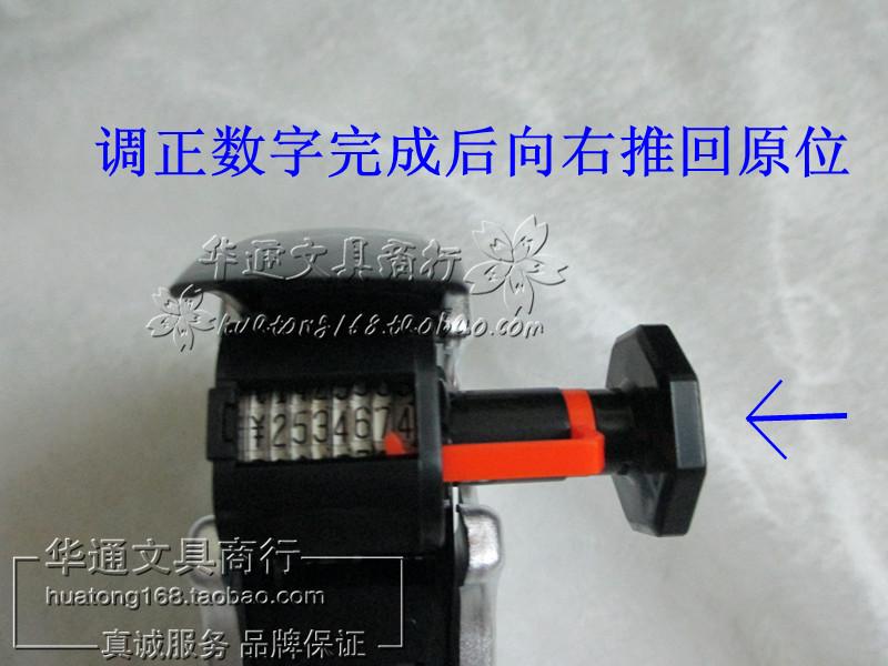 高清813打价机标价机单排打码机手动打价器标价器商品价格标签机