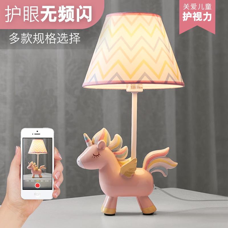 儿童创意床头灯