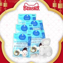 高丝KOSE雪肌精化妆水纸膜15粒装5包/3包面膜纸压缩纸膜组女补水