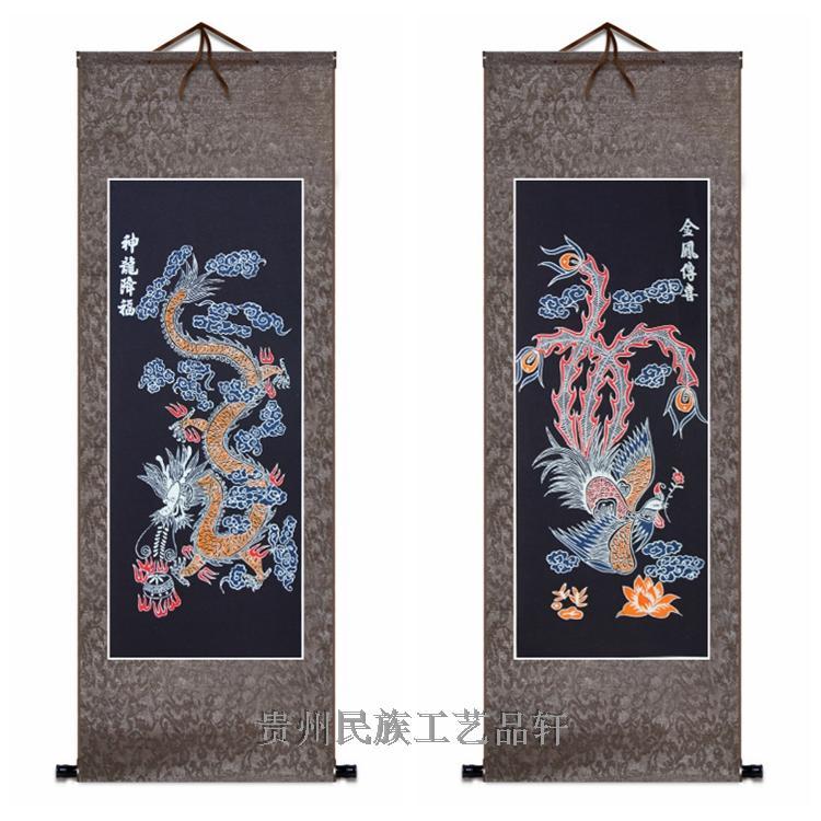 Этнические сувениры из Китая и Юго-восточной Азии Артикул 23109544533